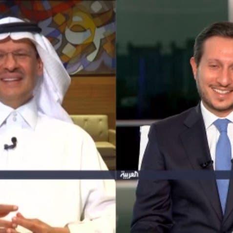 وزير الطاقة السعودي للعربية: اتفاق خفض الإنتاج قد يُمدد أكثر من عامين