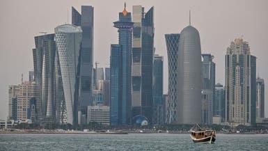 لندن تحقق في قضية ترهيب قطر لشهود في قضية إرهاب