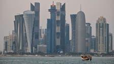 رويترز: قطر تعتزم إصدار سندات دولية