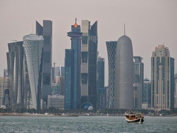 صحيفة أميركية تهاجم قطر: تروجون لما لا تفعلونه بشأن المرأة