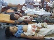 حصيلة ثقيلة لضحايا صواريخ الحوثي من المدنيين في مأرب