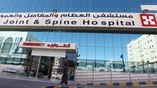 Saudi Arabia's Almana General Hospitals in early IPO talks: Sources