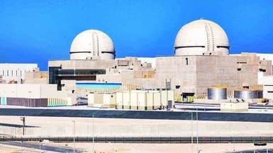 وصول مفاعل أولى محطات براكة للطاقة النووية لـ50% من إنتاجيته