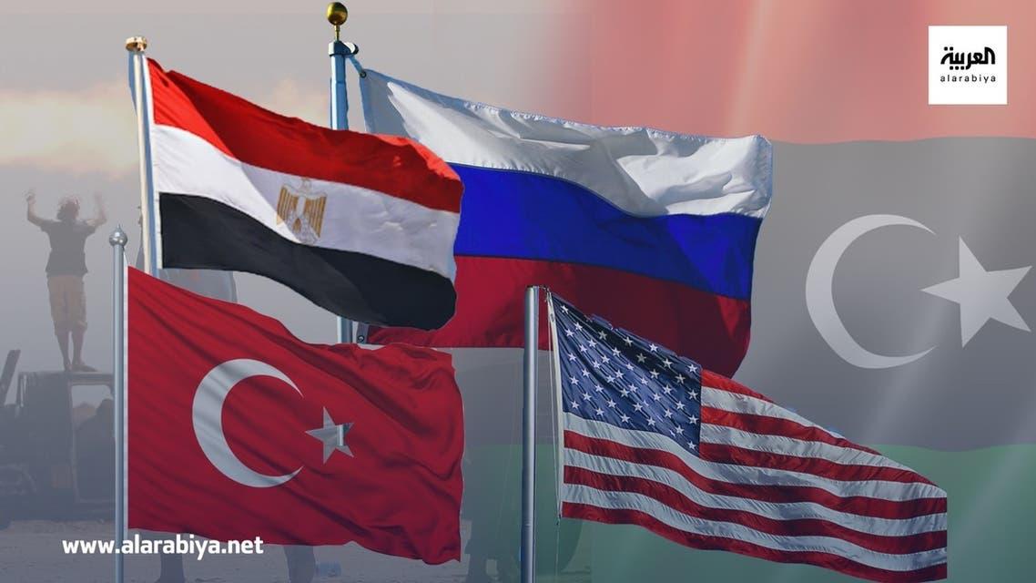 أميركا روسيا مصر تركيا ليبيا العربية نت خاص