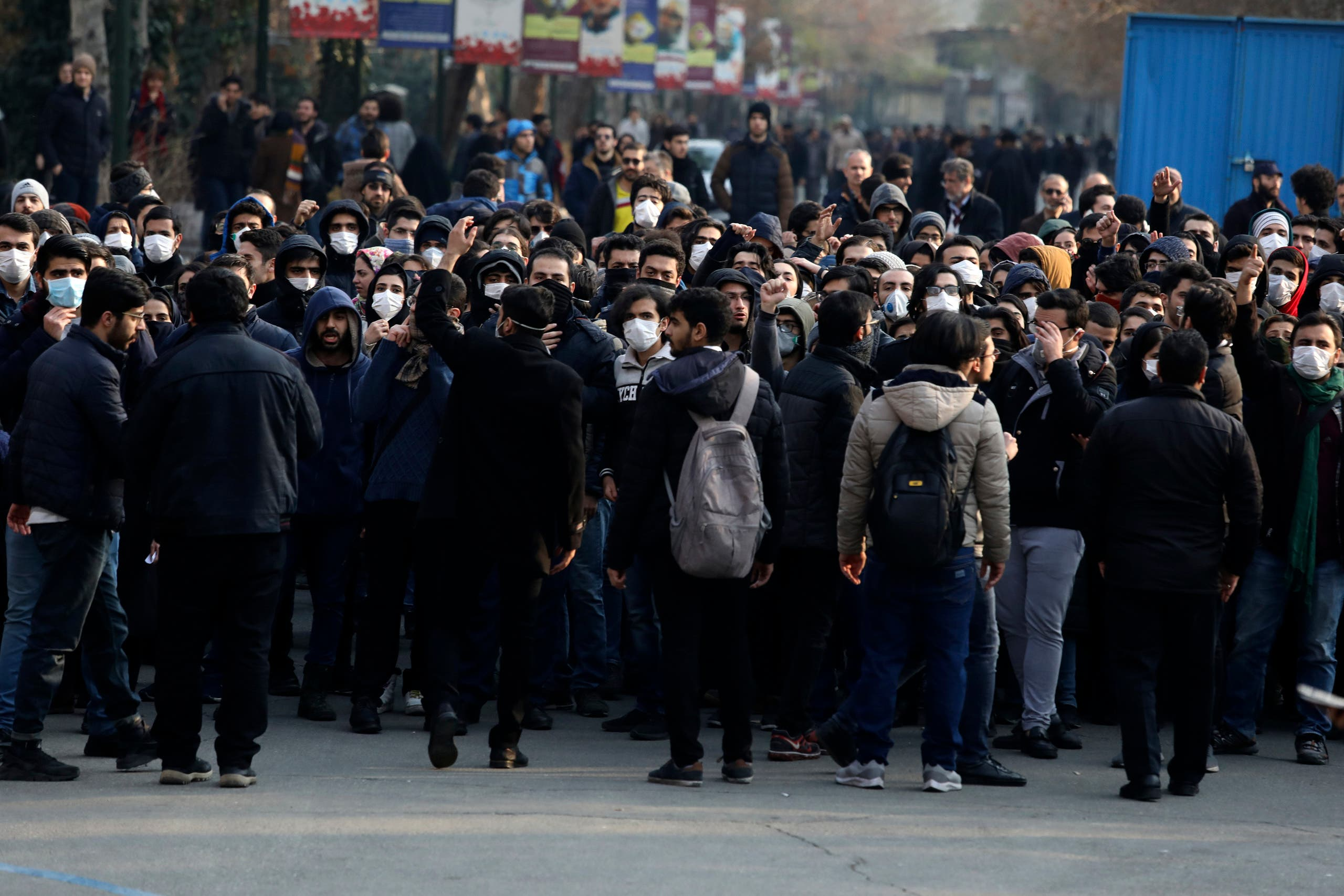 Anti-government protesters attend a demonstration blaming the government for the delayed announcement of the downing of a Ukrainian plane, in Tehran on Jan. 14, 2020. (File photo: AP)