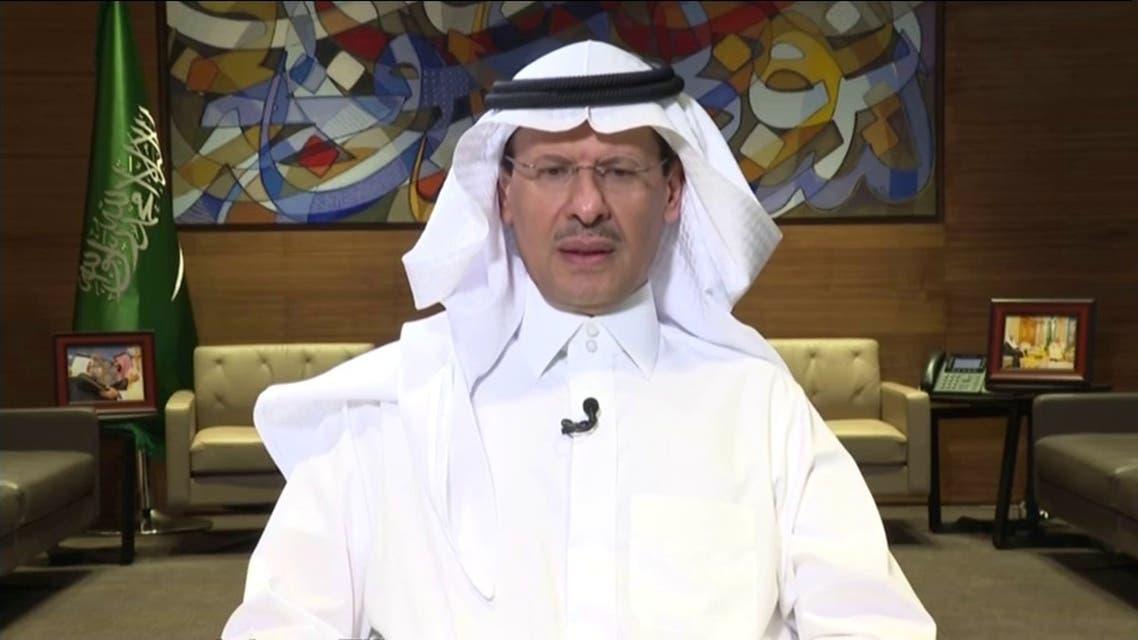 Saudi Arabia's Energy Minister Prince Abdulaziz bin Salman