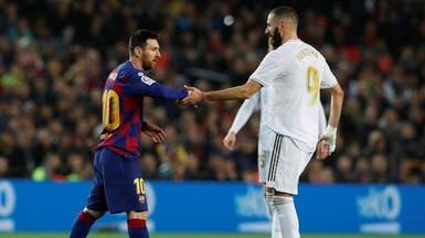 حارس الأرجنتين: بنزيمة أفضل من ميسي