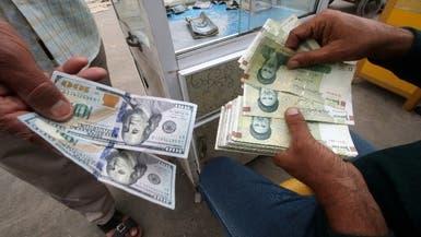 رغم الأزمة الخانقة.. اختفاء 22 مليار دولار في إيران