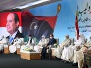 أحفاد عمر المختار بمصر: نبشر تركيا بسيناريو حدث قبل 200 عام