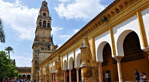 مسجد - كاتدرائية قرطبة