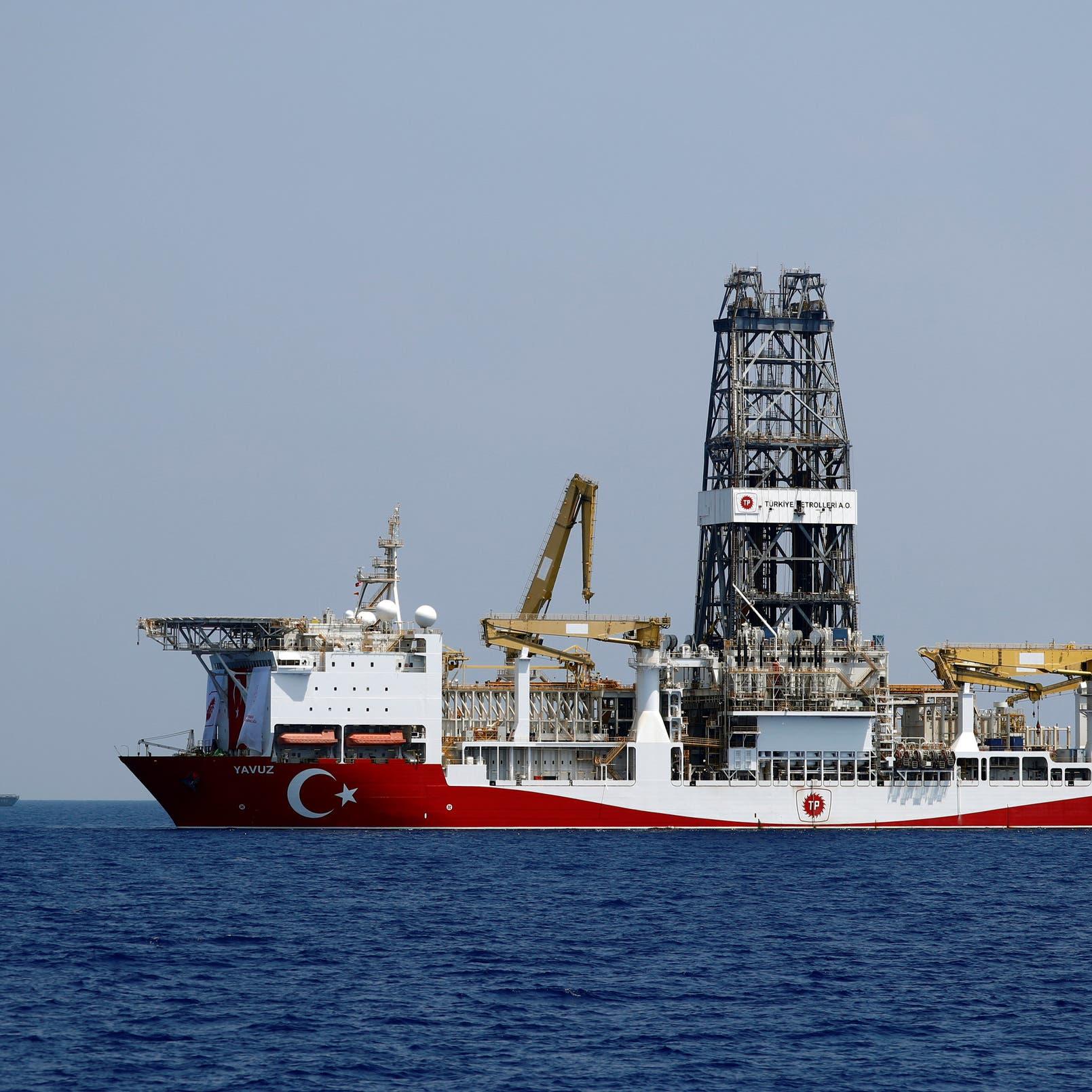 تركيا تتحدى تحذيرات أوروبا وتنقل سفينة تنقيب إلى جنوب قبرص