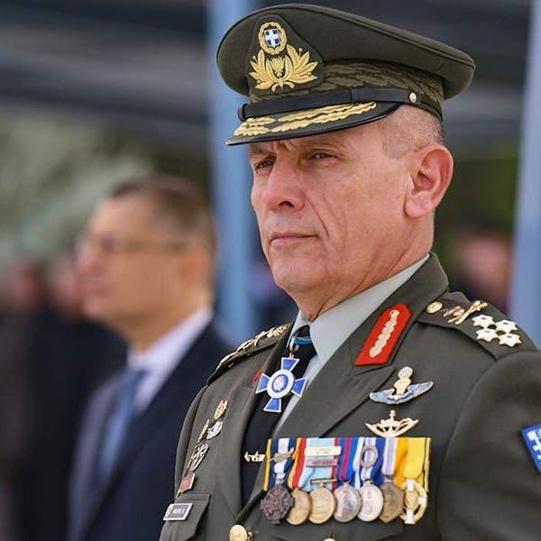 رئيس أركان الجيش اليوناني: تركيا تزعزع استقرار المنطقة