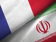 باريس تحتج لدى سفير إيران على انتهاكات حقوق الإنسان