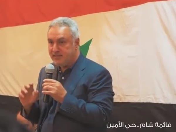 """انسحاب مفاجئ لمعاقب بـ""""قيصر"""" من الترشح لبرلمان الأسد"""