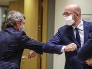 مسؤول أوروبي: الاتفاق بشأن صندوق التعافي ممكن