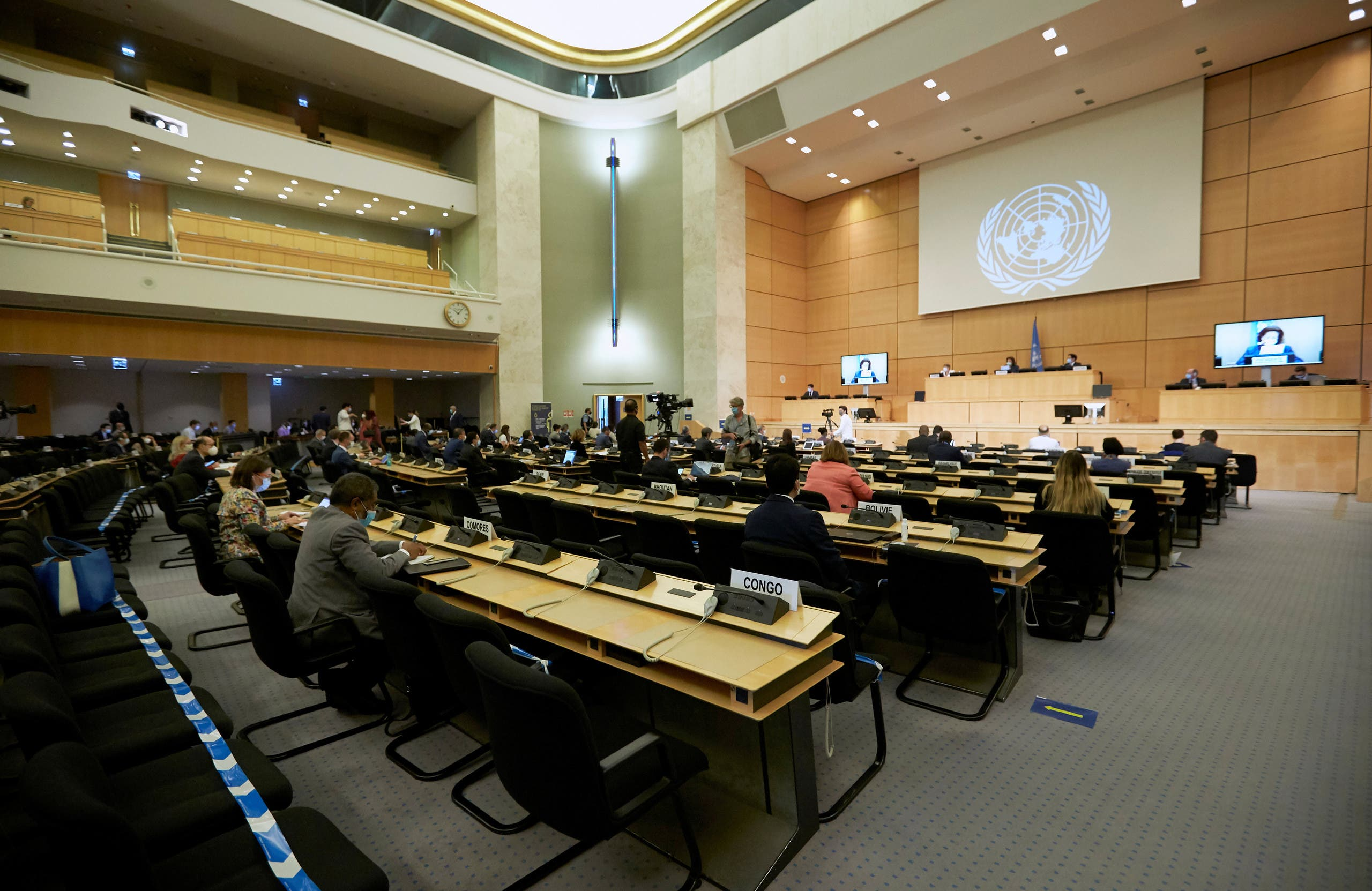 مجلس حقوق الإنسان التابع للأمم المتّحدة