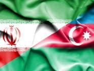 إيران تعتقل 10 متظاهرين تعاطفوا مع أذربيجان في نزاع كاراباخ