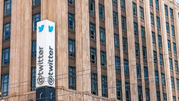 """غموض يكتنف اختراق """"تويتر"""".. والأخيرة مطالبة بتفسيرات!"""