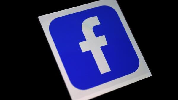 """هكذا يمكنك تحميل فيديو من """"فيسبوك"""" على هاتفك"""