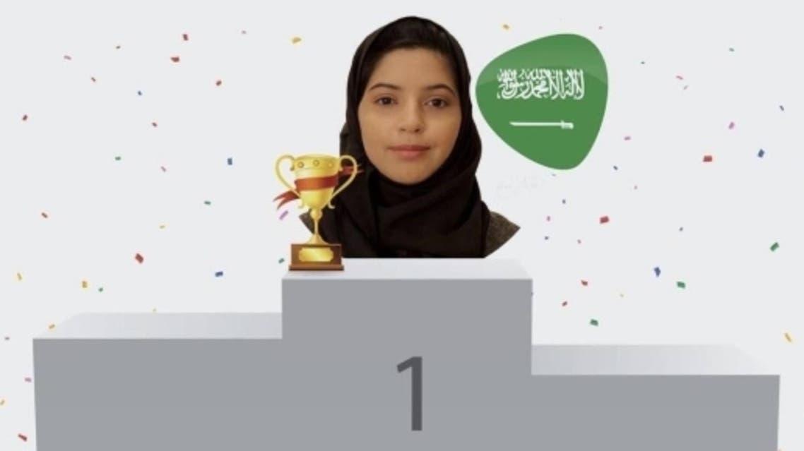 Najd Fahd, the winner of the FIFA 20 e-Football World Championship. (Saudi Gazette )
