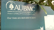 Lebanon's American University of Beirut Medical Center lays off hundreds of employees