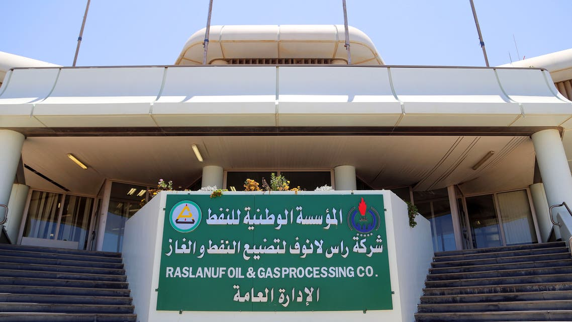 A picture taken on June 3, 2020 shows Libya's National Oil Company in the northern town of Ras Lanuf. Libya's National Oil Company said Monday it had restarted production at Al-Fil oil field, closed since January by the forces of eastern military strongman Khalifa Haftar. The NOC's announcement came a day after output resumed at Al-Sharara oil field, the country's largest, following a string of victories against Haftar by forces backing Libya's Tripoli-based unity government.