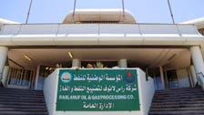 Unknown armed group deploys forces outside of Libya's NOC headquarters