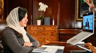 """انتخاب ريما بنت بندر عضواً في """"الأولمبية الدولية"""""""