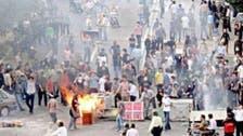 ایران : مختلف شہروں میں بھرپور احتجاج ، سیکورٹی فورسز کی مظاہرین پر براہ راست فائرنگ