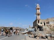 اليمن.. قذيفة أطلقها الحوثيون تقتل طفلة وامرأة في لحج