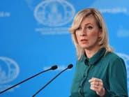 موسكو: الوفاق أكدت قرب الإفراج عن مواطنينا المعتقلين بطرابلس