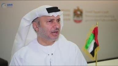 قرقاش: الجيش التركي في قطر عنصر عدم استقرار في منطقتنا