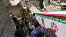 ایران : کردوں کے ساتھ جھڑپ میں باسیج فورس کا مقامی کمانڈر ہلاک