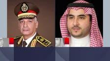 نائب وزير الدفاع السعودي ووزير الدفاع المصري يرفضان أي مساس بالأمن العربي