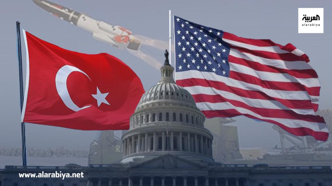 البنتاغون الكونغرس أميركا عقوبات تركيا مقاتلات اف 16 خاص العربية نت