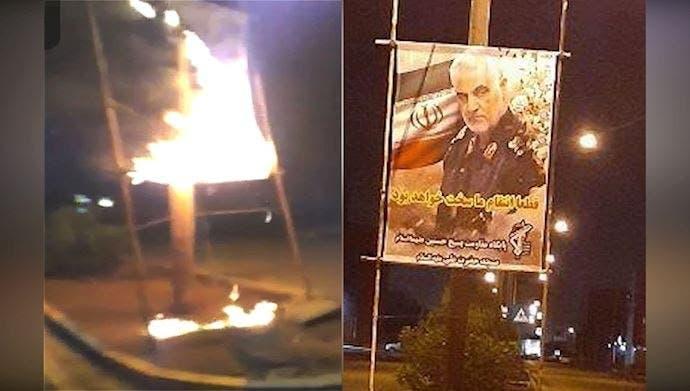 حرق صورة سليماني في سقز