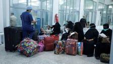 سعودی عرب سے یمن کے جزیرہ سقطری کے لیے پہلی بار فلائٹ آپریشن کا آغاز