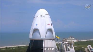 """هذا موعد أول مهمة عودة مأهولة للأرض من """"سبايس إكس"""""""