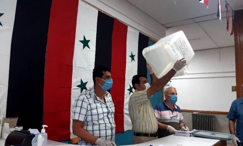انتخابات برلمان النظام السوري