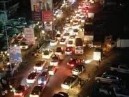شاهد.. عريس كفيف يشعل شوارع عدن في حفل تاريخي