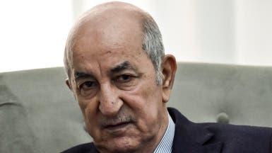 الرئيس الجزائري: بعض الدول أخلت بالتزاماتها نحو ليبيا
