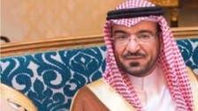 سعودی وزارت داخلہ کا سابق افسر میگا کرپشن اسکینڈل میں اشتہاری قرار