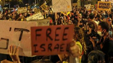 """""""حكومة منفصلة عن الواقع"""".. تظاهرات في إسرائيل"""