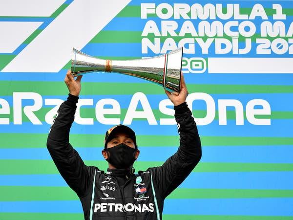 هاميلتون يحقق جائزة المجر الكبرى