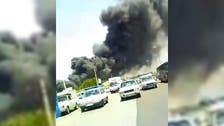 Fire reported at Iran industrial area near Tehran: Iran state TV