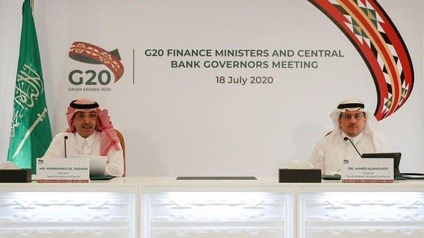 وزراء مالية الـ G20 يؤكدون حشد القدرات لمواجهة كورونا