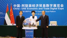 Coronavirus: UAE, China discuss cooperation amid COVID-19 economic fallout