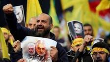 قبرص تسلم أميركا عنصراً من حزب الله متهماً بتجارة المخدرات