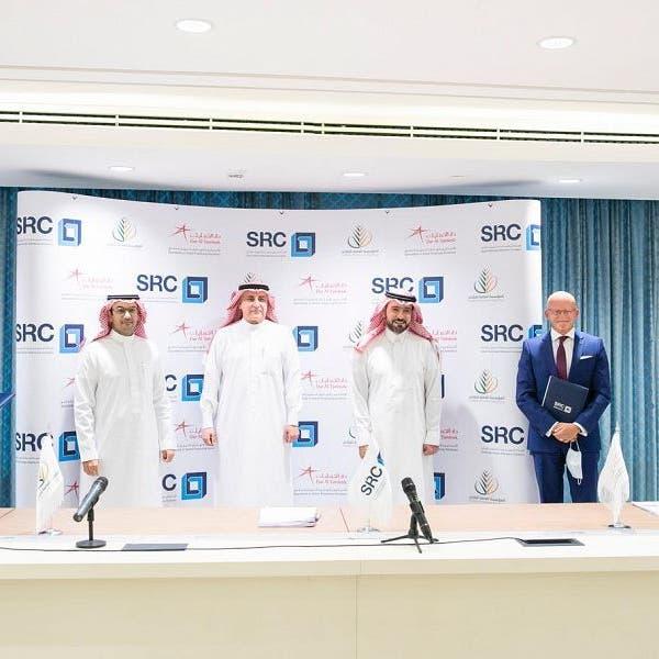 السعودية لإعادة التمويلتشتري محفظة عقارية بقيمة تتجاوز 3 مليارات ريال