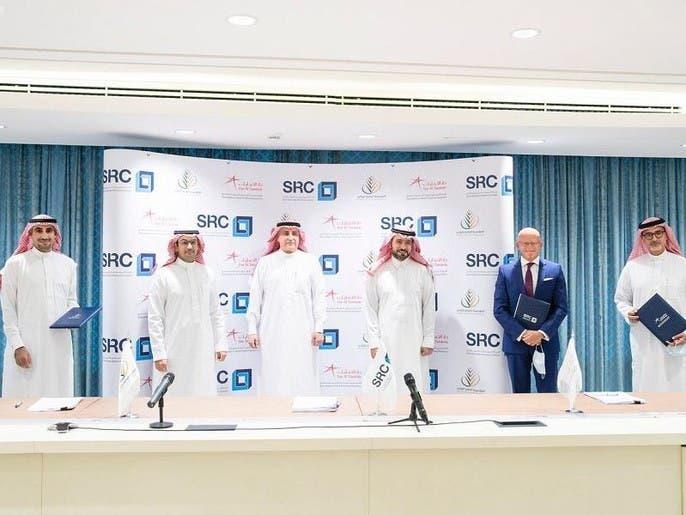 السعودية لإعادة التمويل تشتري محفظة عقارية